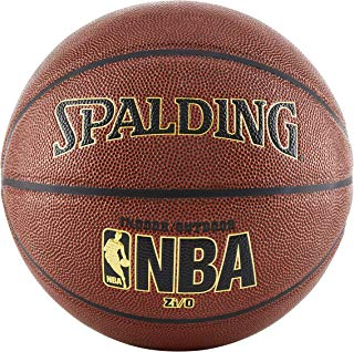 Spalding NBA Zi/O Basketball 29.5
