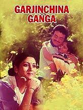 Garjinchina Ganga