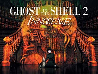 ghost in the shell 2004
