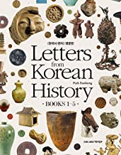 Letters from Korean History (Box set)