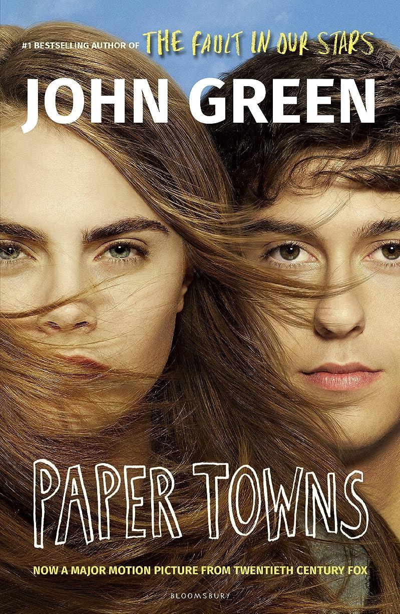 破壊的なゴシップ小石Paper Towns (English Edition)