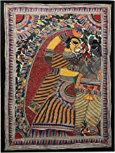 The Krafts Indian Art Hand Made Mithila Painting Madhubani Painiting - Radha and Krishna