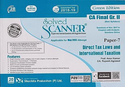 Amazon in: Arun Kumar - CA / Finance & Accounting: Books