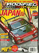 Modified Mag Magazine December 2004 Japan JGTC Racing in USA, RPM RX-7 500+ Hp, Huge JGTC Guide & Top Tuner Wheels and More