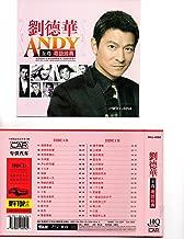 Andy Lau - Restore Classic Memorial Songs in Mandarin - 2 CD Lossless Gold