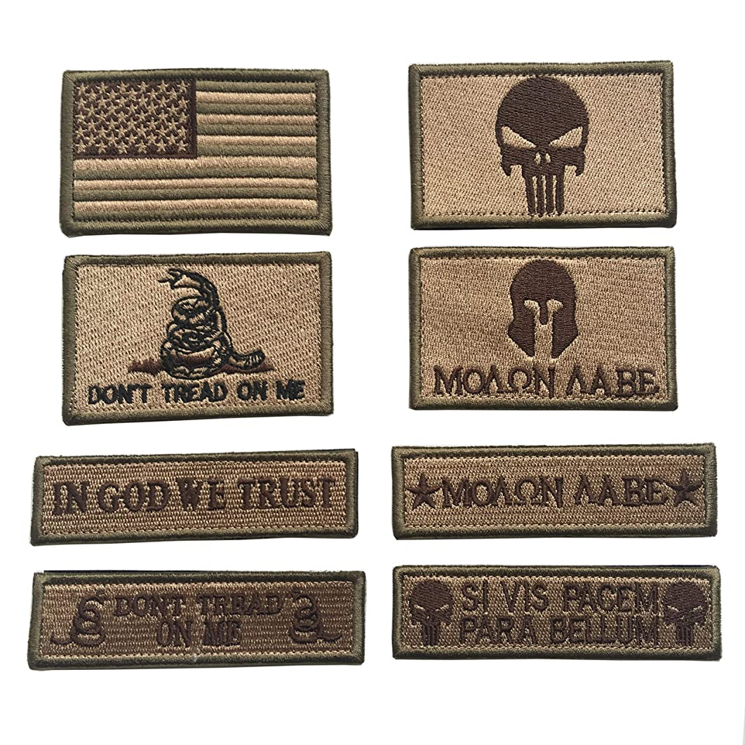 Bundle 8 Pieces Tactical Military Morale Patch Set,USA Flag Patches and Morale Patch (Tan)