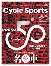 CYCLE SPORTS (サイクルスポーツ) 2020年 5月号 [雑誌]