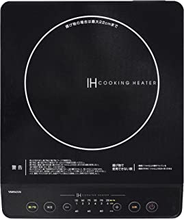 [山善] IHコンロ IHクッキングヒーター 卓上 IH調理器 高火力 1400W 火力調整6段階 保温 マグネットプラグ仕様 ブラック YEN-S140(B) [メーカー保証1年]