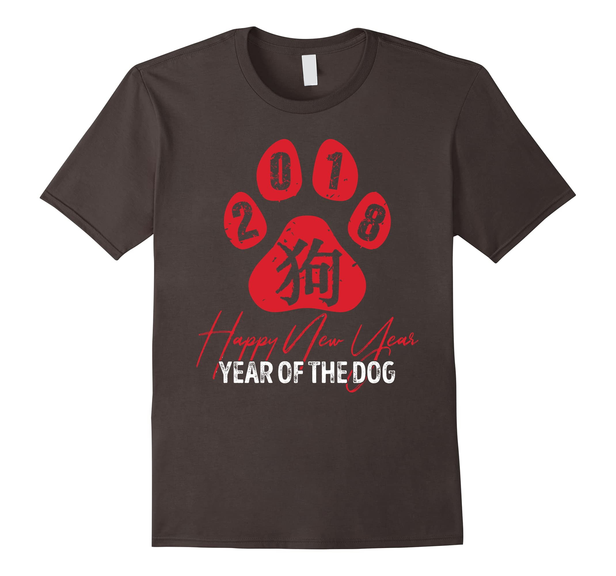 '2018 Happy New Year' Great Chinese New Year Dog Shirt-RT