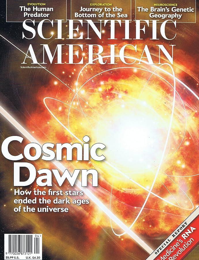 市民権異常ジャーナリストScientific American [US] April 2014 (単号)