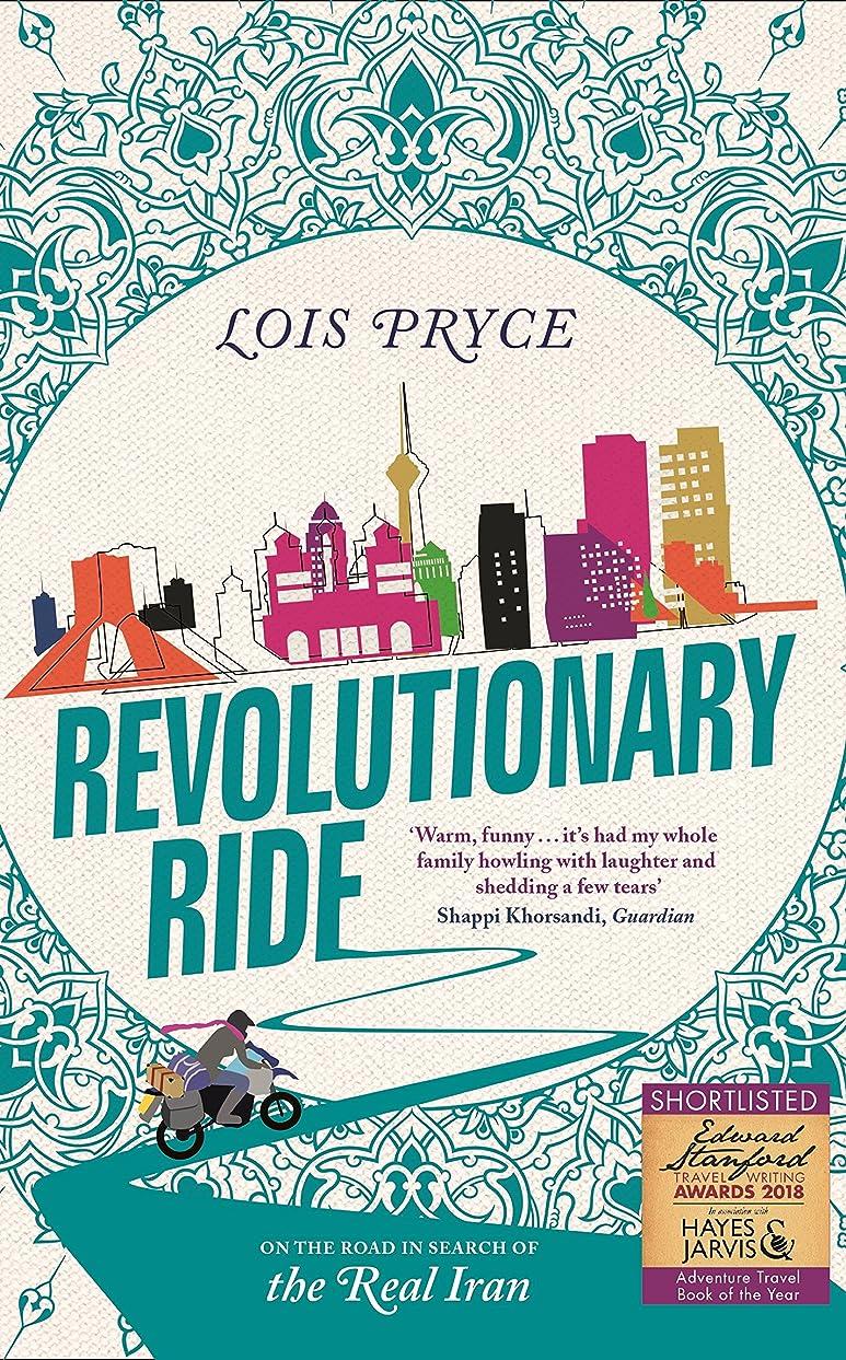 鬼ごっこ特許経験Revolutionary Ride: On the Road in Search of the Real Iran (English Edition)