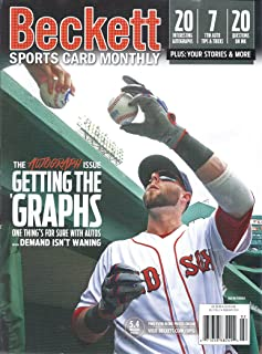 Beckett Sports Card Monthly (February 2014 - #347 - Dustin Pedroia Cover)