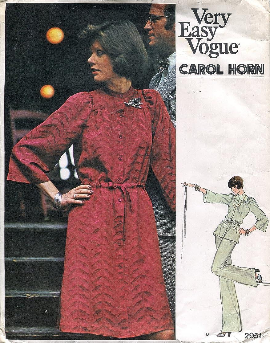 1970s Vogue Pattern 2951 Carol Horn Misses' Dress, Tunic and Pants, Vintage Size 16 (Bust 38)