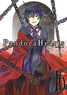 PandoraHearts 16巻 (デジタル版Gファンタジーコミックス)