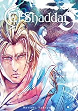 El Shaddai ceta 3巻 (デジタル版Gファンタジーコミックス)