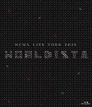 NEWS LIVE TOUR 2019 WORLDISTA (Blu-ray) (通常盤)