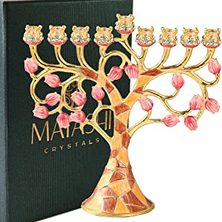 Matashi Hand Painted Enamel Menorah Candelabra Embellished with Gold Accents and Crystals (Pomegranate)