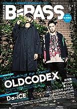 表紙: B-PASS (バックステージ・パス) 2018年9月号 [雑誌] | B-PASS編集部