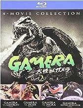 Gamera: Ultimate Collection V2 (4 Movie Pack) [Blu-ray]: Gamera vs. Guiron - Gamera vs. Jiger - Gamera vs. Zigra - Gamera:...