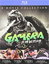 Gamera: Ultimate Collection V2