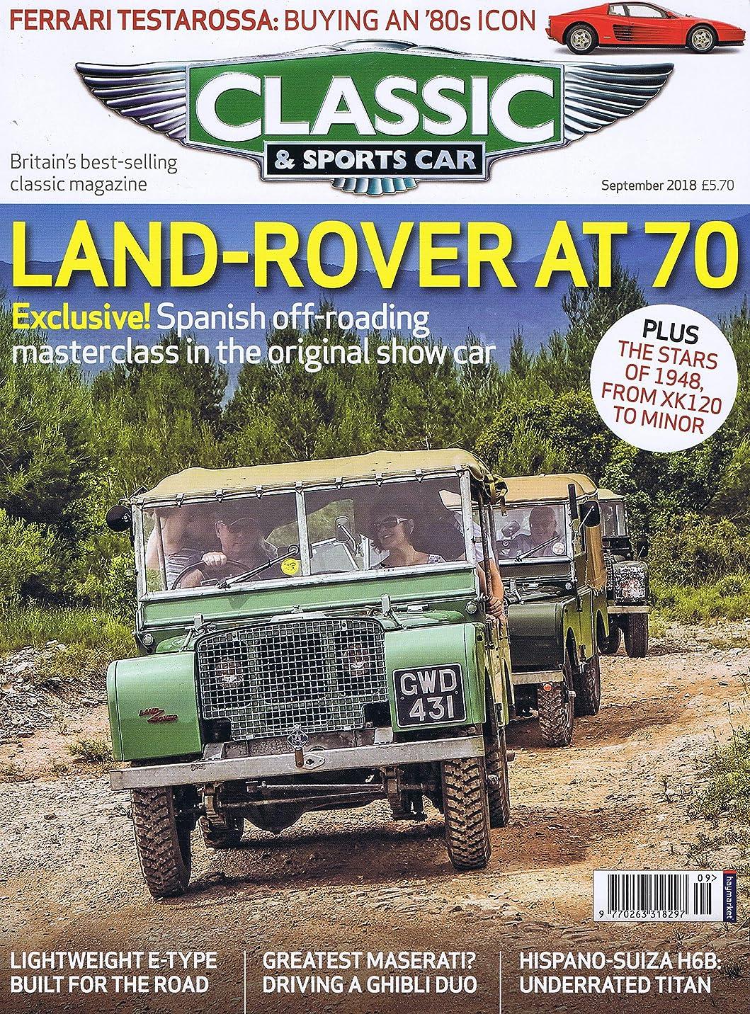 見て砲撃致命的Classic & Sports Car [UK] September 2018 (単号)