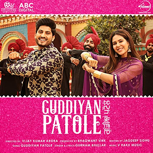 Guddiyan Patole (2019) Punjabi Movie 480p Netflix WEB-DL x264 ESubs 400MB