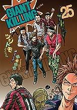 表紙: GIANT KILLING(25) (モーニングコミックス) | 綱本将也