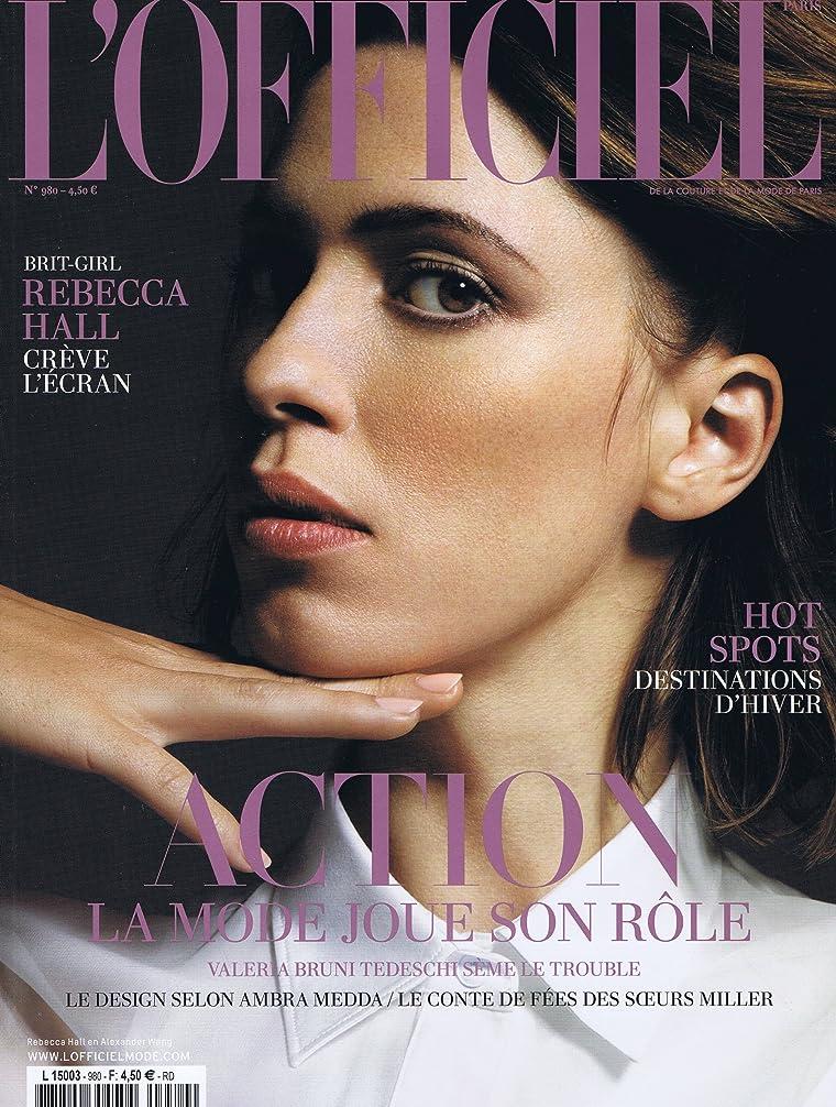 大学着替える同意L'Officiel de la Couture [France] No. 980 2013 (単号)