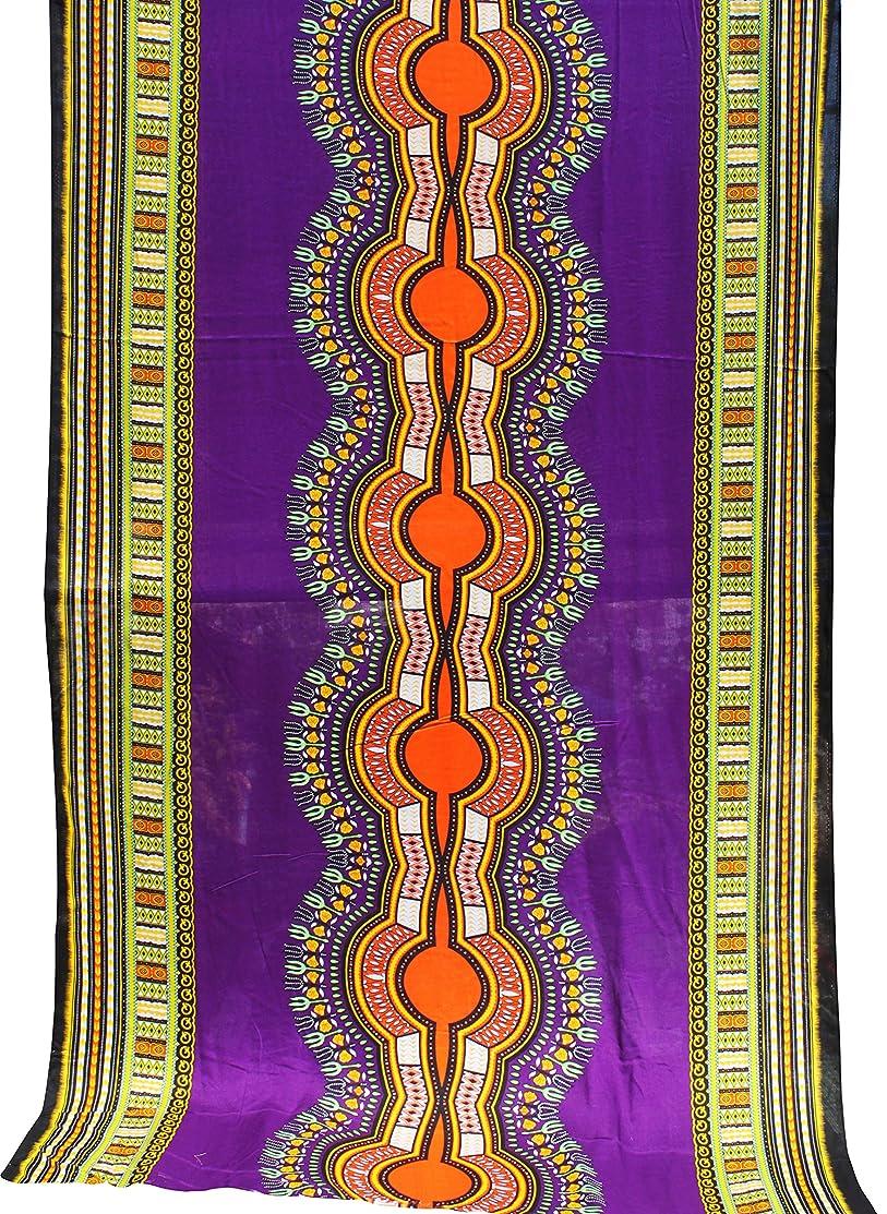 RaanPahMuang Light Viscose Bold Africa Boubou Dashiki Rayon Fabric 42in x 3yd Bolt, Purple