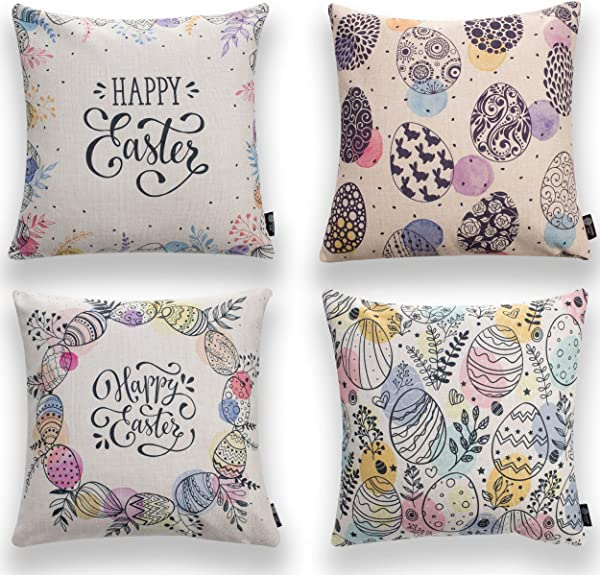 Pumelo Tree Throw Pillows Cover Easter Spring Pack Of 4 Cushion Case Set Cozy Burlap Pillow Cases For Home Decoration Sofa Bedroom 18 X 18 Inch 45 X 45 Cm Pattern 3