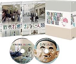 Dale Evans, Roy Andersen ribingu・torirozi- Blu-ray Box