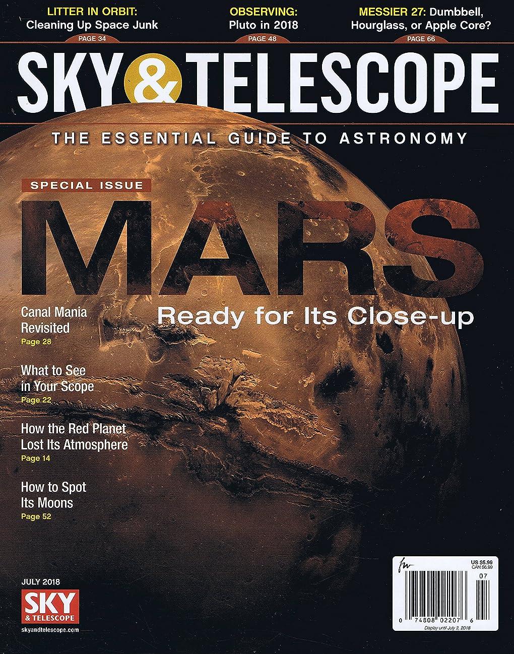 勝者ハードウェア忘れるSky & Telescope [US] July 2018 (単号)