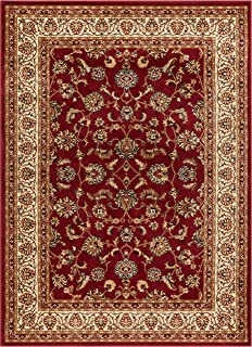 Noble Sarouk Red Persian Floral Oriental Formal Traditional Area Rug 8x10 8x11 ( 7'10