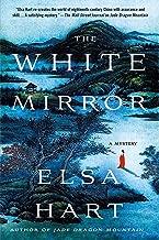 The White Mirror: A Mystery (Li Du Novels Book 2)