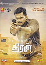 Theeran Adhigaaram Ondru Original Tamil NTSC DVD with English Subtitles