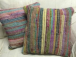 Arco iris algodón de comercio justo y yute Multi Color Funda para cojín 45cm x 45cm, cierre de cremallera, respaldo