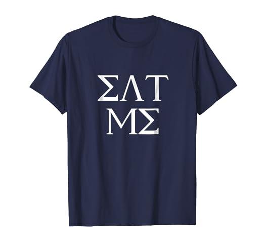 14a0e2324 Amazon.com: Eat Me Funny Greek Letters Fake Frat Tee: Clothing