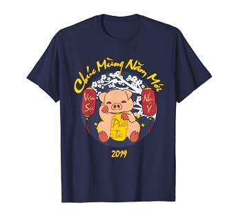 Amazon Com 2019 Happy Vietnamese Lunar New Year Pig T Shirt Tet