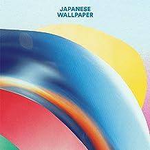 Forces (feat. Airling) [Yumi Zouma Remix]