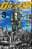 OREN'S 3 (ヤングチャンピオンコミックス)