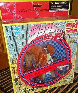 JoJo's Bizarre Adventure - Mohammed Abdul Red Magician Action Figure #5