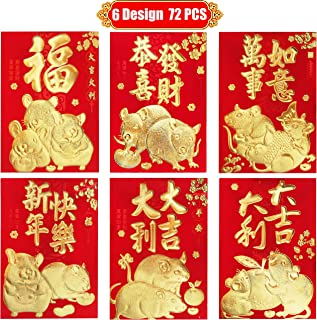 Ellzk Chinese Red Envelopes Lucky Money Envelopes 2020 Chinese New Year Rat Year Envelope Small (6 Patterns 72 Pcs) Gold Foil