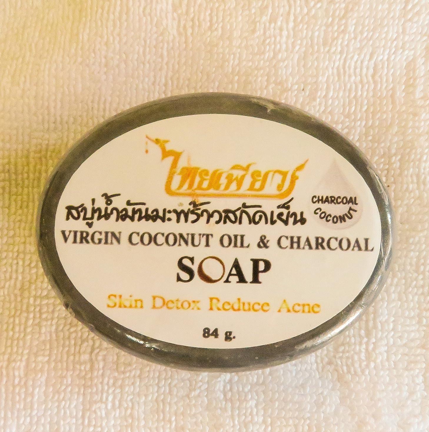 破壊する私たちリースCoconut Oil Soapplus charcoal