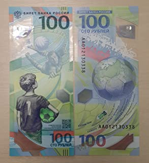 TrueFair - 100 Rubles Russian Banknote, to Commemorate Football or Soccer World Cup 2018