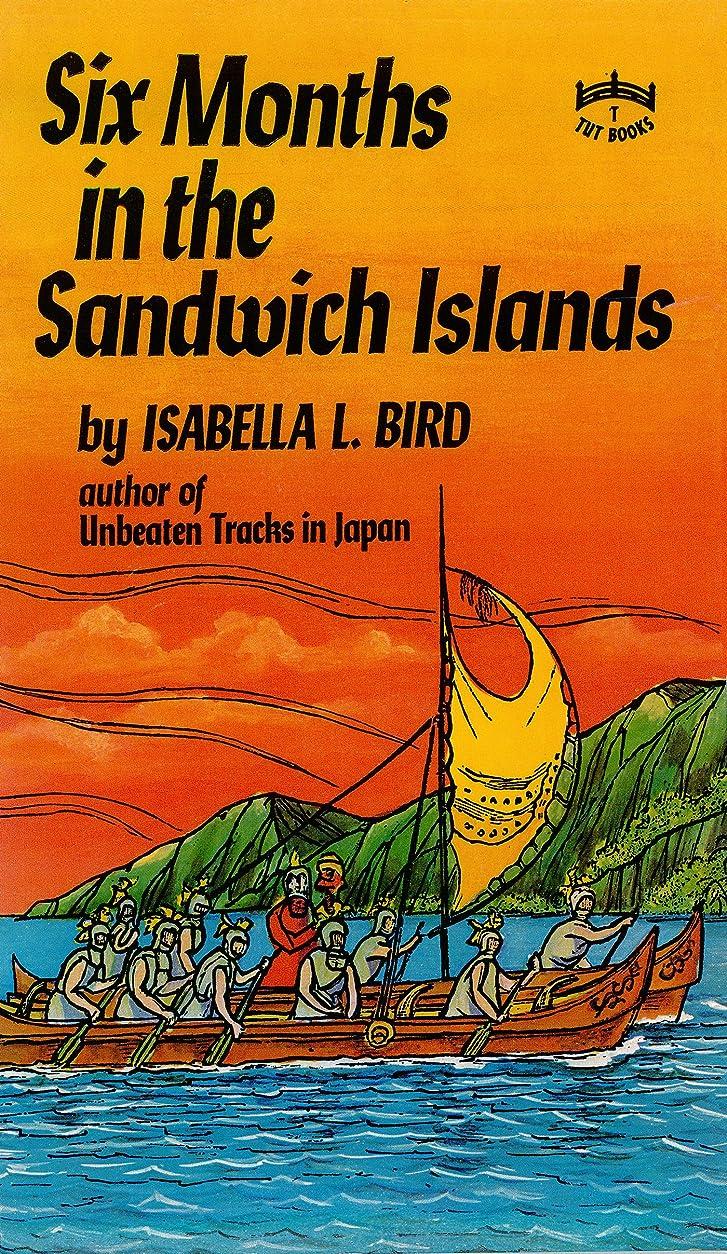環境保護主義者仮定、想定。推測仮定するSix Months in the Sandwich Islands (English Edition)