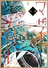 旧約マザーグール【分冊版】(2) (RYU COMICS)