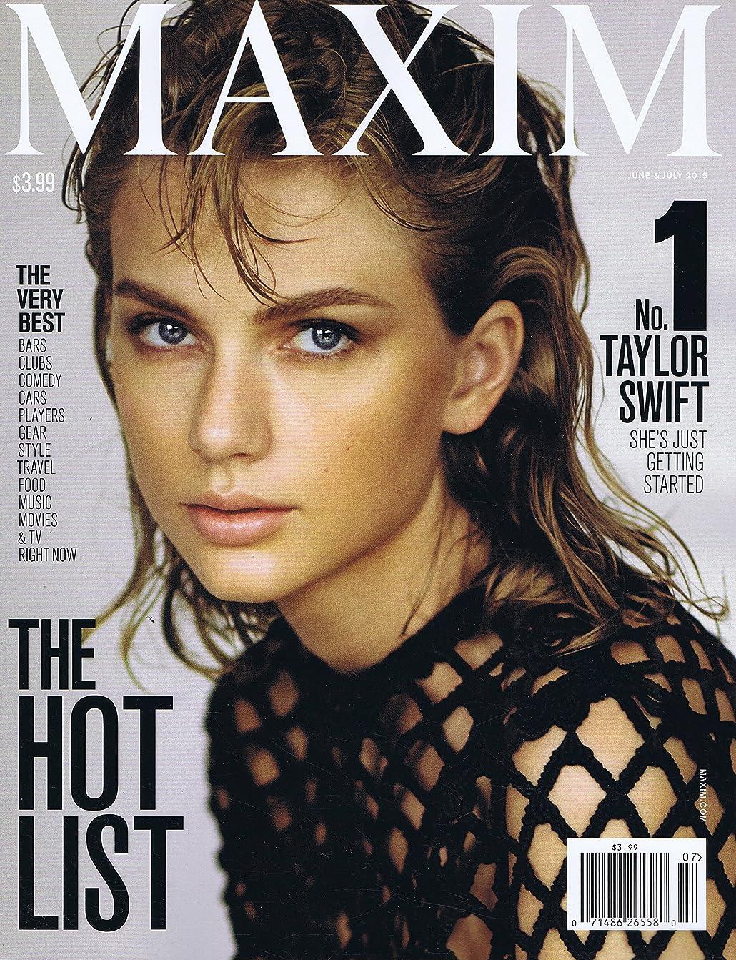 鼻みなさん幾何学Maxim [US] June - July 2015 (単号)