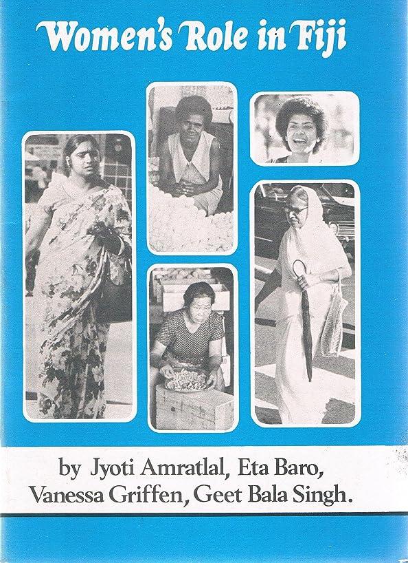Women's Role in Fiji