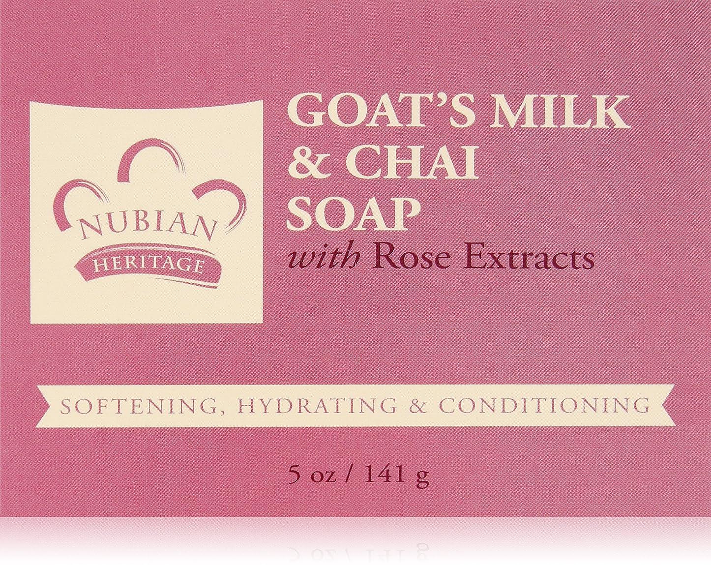 できればすなわち排除NUBIAN HERITAGE ゴーツミルク&チャイソープ 141g