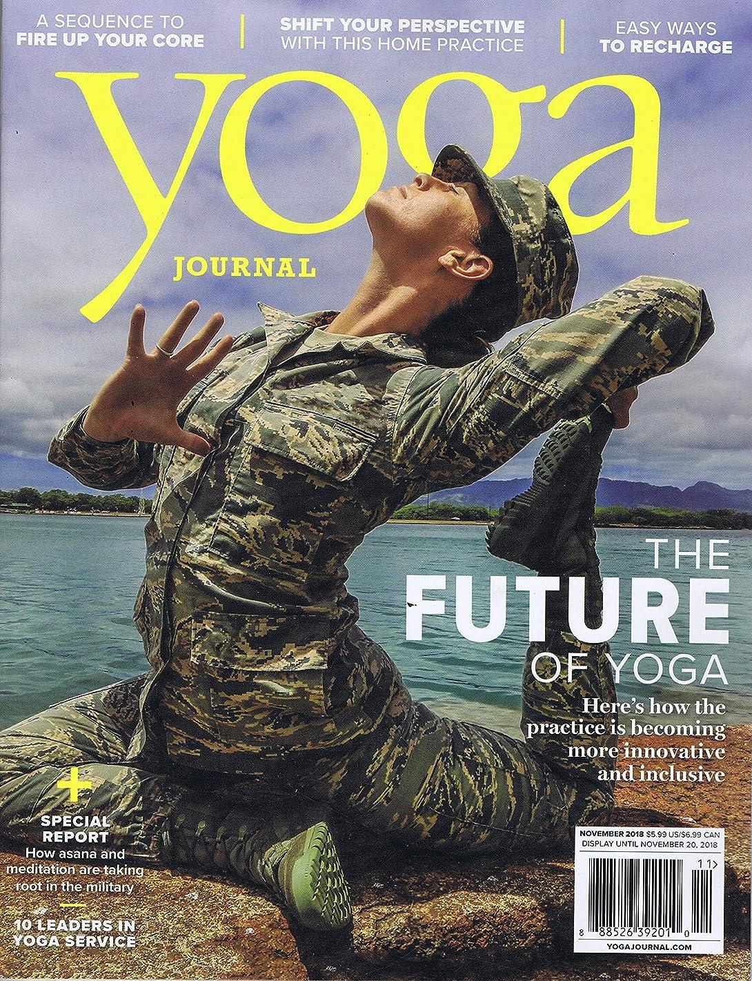 アラーム気取らない心配Yoga Journal [US] November 2018 (単号)